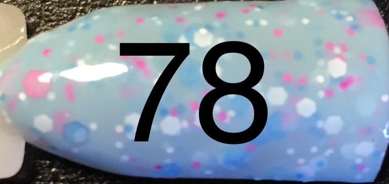 78. Baby Bell 'Boe Bleu'